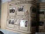 Книга альбом Германия первая мировая война с этикетками вкладышами, фото №6