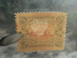 Венденская уездная почта, фото №7