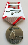 Медаль 20 лет РККА. Копия, фото №4