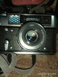 ФЭД-5 С, фото №3