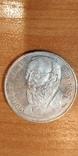 5 франков,Швейцария, монета памяти Келлера, фото №2