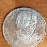 5 франков,Швейцария, монета памяти Келлера, фото №4