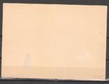 Третий Рейх почтовая карточка 9 Партийный съезд в Нюрнберге 1937 год, фото №3