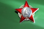 Орден Красной Звезды бормашина 3766520, фото №2