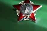 Орден Красной Звезды бормашина 3766520, фото №3