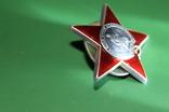 Орден Красной Звезды бормашина 3766520, фото №4