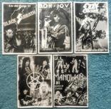 Фотографии 80-х гг. Manowar. Black Sabbath. Bon Jovi. Ozzy Osbourne, фото №2