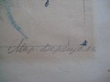 """Марина Дерегус """"Весна"""", автолітографія, 1966 рік., фото №6"""