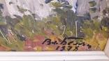 """В.И.Беляк """"Осень в Лавре"""", к.м., 1978 год., фото №3"""
