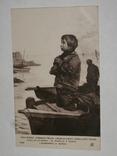 Открытка до 1917 Салон де Париж  №69, фото №2