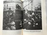 1998 Волкогонов. Вожди. Ленин 2 тома, фото №13