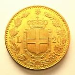 Италия 20 лир 1890 г., фото №3