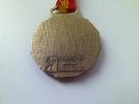 Медаль по бегу, фото №4