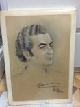 Миша , 1981 год, художник Чумак, фото №5