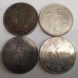 Копії дорогих китайських монет 2, фото №2