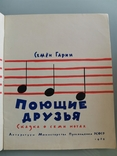 Детские книги. 3 книжки, фото №11