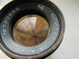 Объектив Юпитер-11А на М 42, фото №5