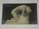 Открытка до 1917 Берлин Ева. №82, фото №3