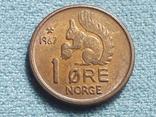 Норвегия 1 эре 1967 года, фото №2
