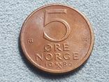 Норвегия 5 эре 1980 года, фото №2