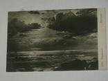 Открытка до 1917 Бертелон.  Прилив  №92, фото №2