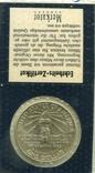 США 1 доллар 1986 г. 100-летие Статуи Свободы. Остров Эллис., фото №3