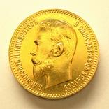 5 рублей 1909 г., фото №2