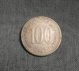 100 Динар 1987., фото №2