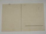 Открытка 1910-1950 годы.   №102, фото №4