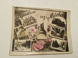Привет из Львова 1944 год, фото №2