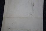 Старый рисунок 42х30, фото №3