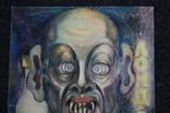 Старый рисунок 42х30, фото №4