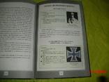 Боевые награды, фото №8