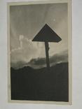 Открытка 1910-1950 годы.  Лейпциг ДТВ №120, фото №2