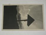 Открытка 1910-1950 годы.  Лейпциг ДТВ №120, фото №3