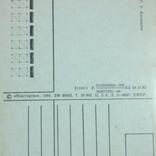1 Мая! худ. Кислякова, вид-во: Мистецтво, 1984, тираж 28 тыс, редкая!, фото №4