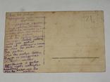 Открытка 1913 год Розы Лейпциг ДТВ №121, фото №4