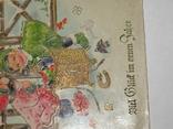 Открытка 1933-1945 Рейх Новогодняя Сниговик   №129, фото №4