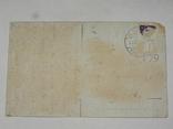 Открытка 1933-1945 Рейх Новогодняя Сниговик   №129, фото №5