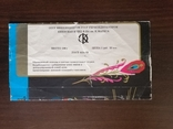 Обертка от шоколада Жар-Птица, ф-ка К. Маркса, Киев, 80х.г, СССР, фото №3