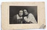 """Фотография """"Сестры"""" (14*9), фото №3"""