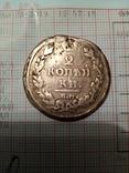 Одна монета 2 копейки, фото №2