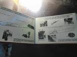 Комплекс работ на соискание государственной премии (судостроение). 1970, фото №4