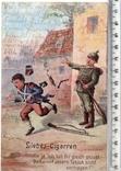 Первая мировая. Агитационная открытка. н. 1915 год.(3), фото №2