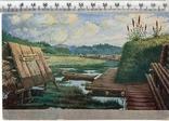 Первая мировая. Агитационная открытка. н. 1917 год.(3), фото №2