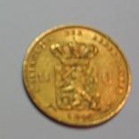 10 гульденов, фото №3