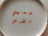 Тарелка Китая, фото №4