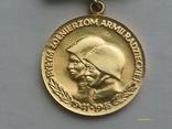 """Медаль """"Polakom byym onierzom Armii Czerwonej"""" золотого кл., фото №3"""
