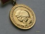 """Медаль """"Polakom byym onierzom Armii Czerwonej"""" золотого кл., фото №4"""
