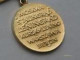 """Медаль """"Polakom byym onierzom Armii Czerwonej"""" золотого кл., фото №9"""